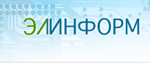 Semicon Russia 2016 - ЭЛИНФОРМ